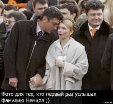 Nemtsov en vlechten 25538-thumb-670x621