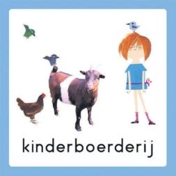 kinderboerderij1_1302617800