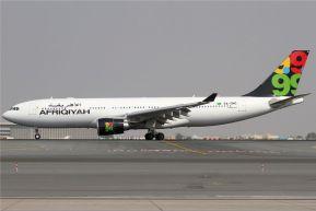 1024px-Afriqiyah_Airways_Airbus_A330